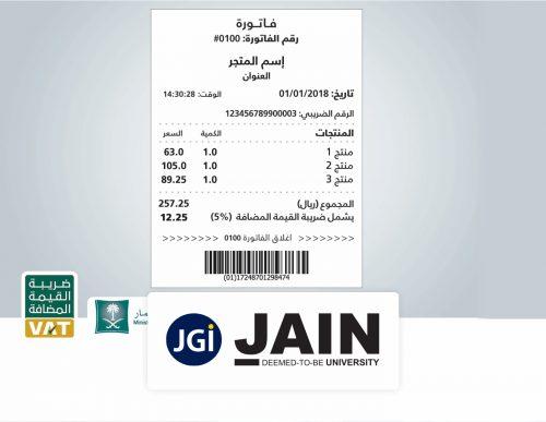 Skill Diploma in Taxation & VAT – KSA